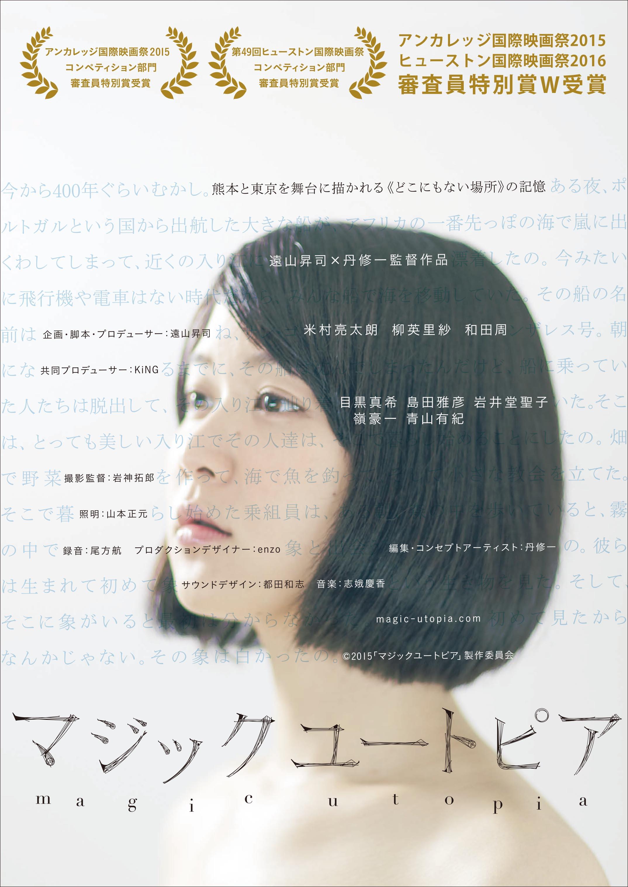 和田 さん 俳優 周